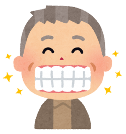 高齢者の健康な歯8020