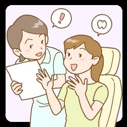定期健診の重要性